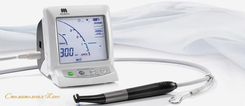 Оборудование дл лечения корневых каналов в Стоматология Плюс в Днепре