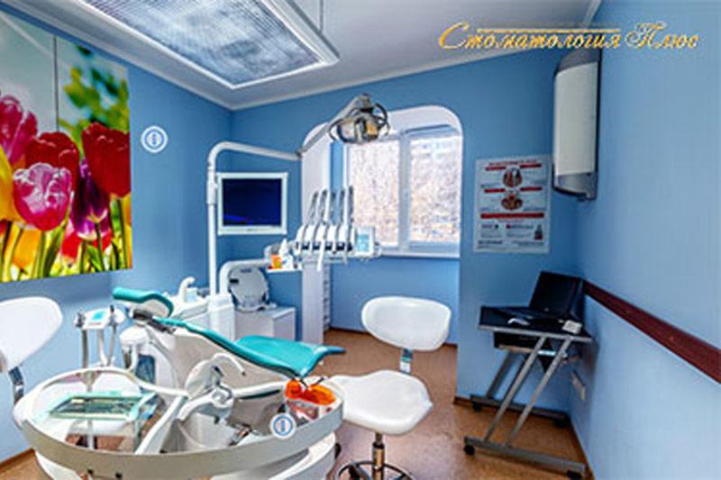кабинет для реставрации зубов