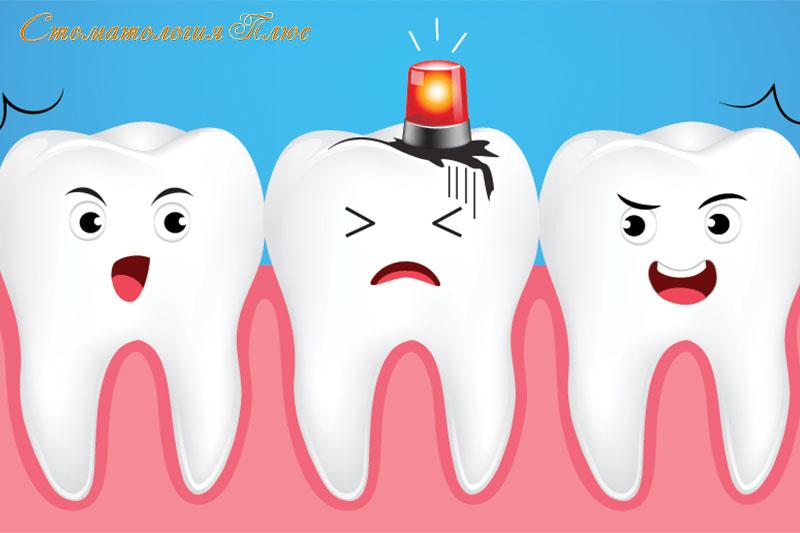 Зуб откололся в Днепр