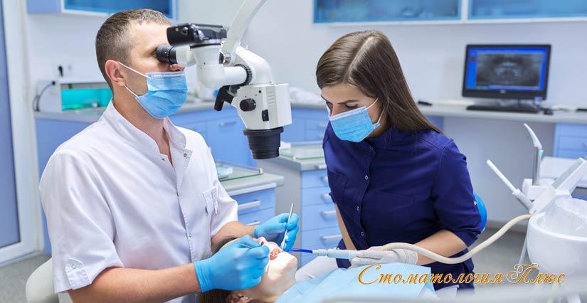 Лечение зубов под микроскопом в Днепре в стоматологии