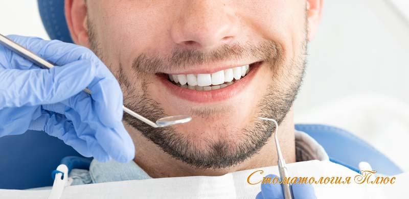 Виды реставраций зубов