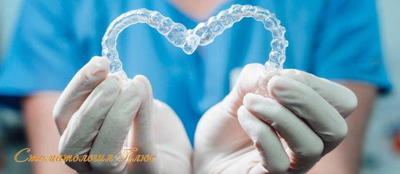Современные технологии в стоматологии Днепра