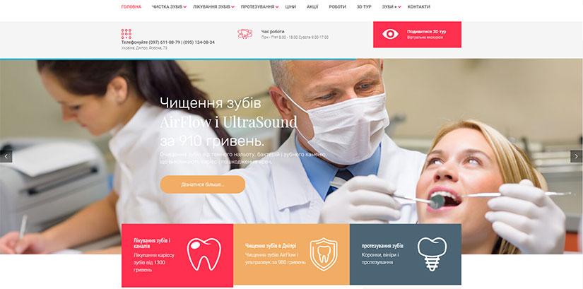 Початок роботи над українською версією сайту