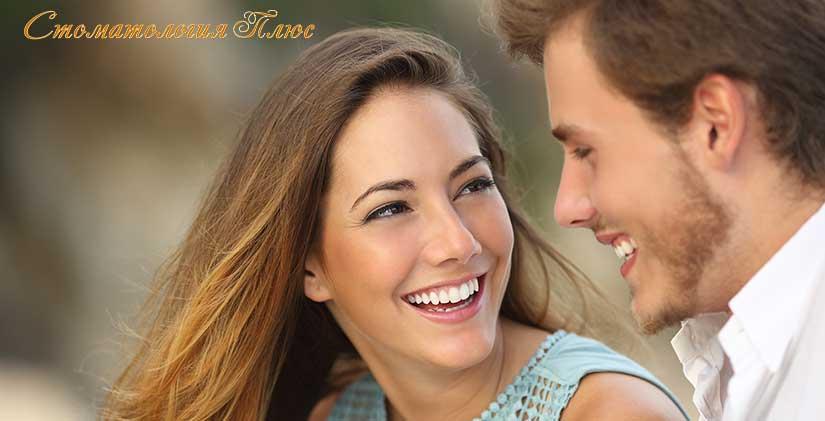 Профилактика кариеса зубов и защита зубов